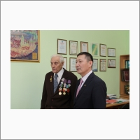 Yakut Scientific Center of the Siberian Branch of the RAS