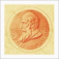 Медаль Болгарской АН