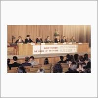 Международный молодежный форум. 1995 год