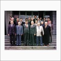 Группа сибирских ученых
