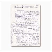 Фрагмент рукописи. 1991 год