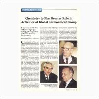 В 1992 год. Избрание вице-президентом SCOPE