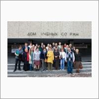 Участники Всероссийской научной конференции «Сюжетология и Сюжетография», организованной сектором литературоведения