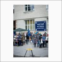 Старт ракеты «Валентина» (Автор фото – Ващенков П.В.).
