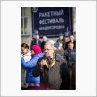 Академик В.М. Фомин на торжественном открытии Ракетного фестиваля-2018 (Автор фото – Кратова Ю.В.).