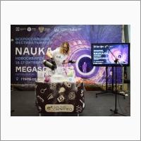 ФестивальНауки NAUKA0 2018