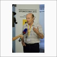 Академик И.Ф. Жимулев, конферениция Хромосома 2015