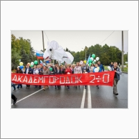 Колонна Института цитологии и генетики СО РАН на праздничном шествии в День Академгородка 15 сентября 2019 года