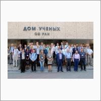Участники 7-го Российского семинара по волоконным лазерам. 2016 г. Источник: Архив ИАиЭ СО РАН.