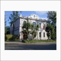 Institute of Natural Resources, Ecology and Cryology of the Siberian Branch of the RAS