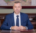 Губернатор Новосибирской области А.А. Травников