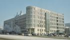 Здание Администрации Новосибирской области