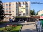 Алтайский научный центр агробиотехнологий