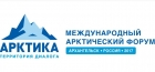 Форум «Арктика – территория диалога», 29-30 марта 2017 года