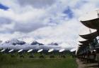 Радиоастрофизическая обсерватория ИСЗФ СО РАН, Тункинская долина
