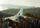 Байкальская астрофизическая обсерватория Института солнечно-земной физики СО РАН.