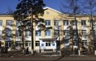 Здание Президиума Бурятского научного центра СО РАН, Улан-Удэ