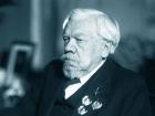 Сергей Алексеевич Чаплыгин (1869-1942)