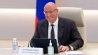 Дмитрий Чернышенко на Президиуме Совета при Президенте России по науке и образованию
