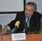 Академик Андрей Георгиевич Дегерменджи