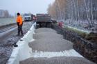 Опытно-экспериментальное строительство автомобильной дороги с использованием теплоизоляционного материала «ДиатомИК»