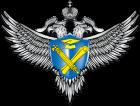 Герб Федеральной службы по надзору в сфере образования и науки
