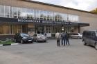 Московский физико-технический институт в городе Долгопрудный  Московской области