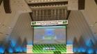 Форум «Наука и технологии в обществе», Киото, Япония