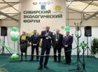 Открытие III Сибирского экологического форума в Новокузнецке, 15.10.2019