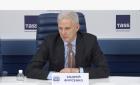 Андрей Фурсенко объявляет результаты конкурса. 05.02.2019