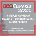 2-5 марта 2021 года в онлайн формате