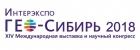 25-27 апреля 2018 года, Новосибирск