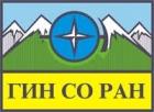 Геологический институт СО РАН, Улан-Удэ