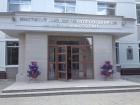 Институт физики полупроводников им. А.В. Ржанова СО РАН в Новосибиске
