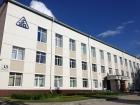 Административный корпус ИФП СО РАН, Новосибирск