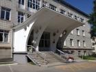 Институт химической биологии и фундаментальной медицины СО РАН.