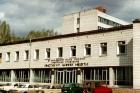 Институт химии нефти СО РАН, Томск