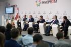 Международная промышленная выставка ИННОПРОМ, Екатеринбург