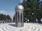 Памятный знак науке в иркутском Академгородке