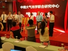 Открытие Китайско-российского объединенного исследовательского центра оптики атмосферы