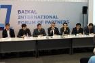 Участники  Байкальского международного форума