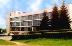 Институт солнечно-земной физики СО РАН, Иркутск
