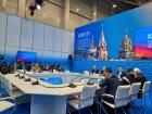 На  Красноярском экономическом форуме - 2021