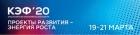 Красноярск, 19-21 марта 2020 года