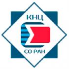 Красноярский научный центр СО РАН