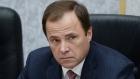 Комаров Игорь Анатольевич, фото РИА Новости / Максим Блинов
