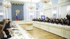Заседание Правительственной комиссии по модернизации экономики и инновационному развитию России, 22.10.2018