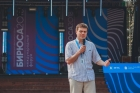 Михаил Котюков, Красноярск, 13.07.2018. Фото: Илья Копыл