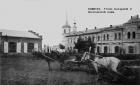 Каинск, фото 19 в.  находится на расстоянии 316 км от Новосибирска, на берегу р. Омь, притоке Иртыша