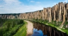 Ленские столбы (Республика Саха (Якутия)